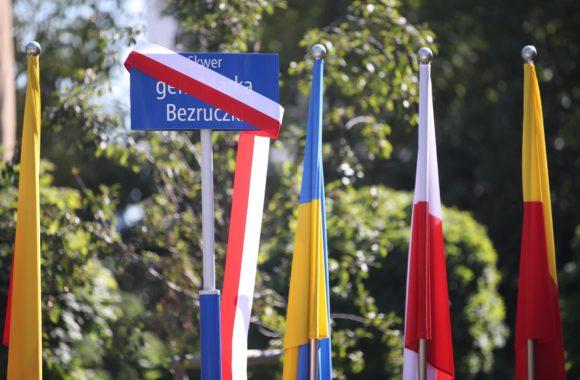 Uroczystości nadania skwerowi m. st. Warszawy imienia generała Armii Ukraińskiej Republiki Ludowej Marka Bezruczki